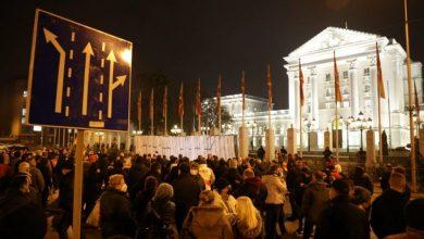 Photo of Протести на ВМРО-ДПМНЕ пред Владата и министерствата за надворешни работи и правда