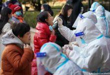 Photo of Кина започна анални тестови за коронавирус