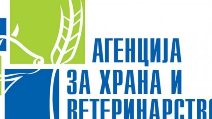 АХВ: Со ширење лажни вести доведено е во прашање функционирањето на Агенцијата - МИА