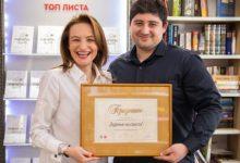 """Photo of """"Будење на свеста"""" – најпродавана книга од македонски автори за 2020 година"""