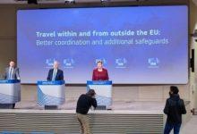 Photo of ЕК сака построги мерки за патување во и вон Европската Унија
