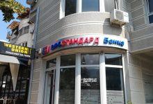 Photo of Оштетени штедачи: Нина Ангеловска си ги спаси своите пари, а остави да пропаднат 40.000 евра на Министерството