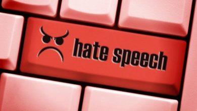 Photo of ХК: Во декември зголемување на пријавите за говор на омраза за 130 отсто