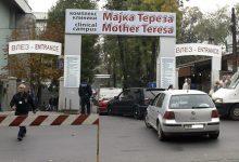 Photo of Скопјанка хоспитализирана откако со автомобил удрила во неколку паркирани возила