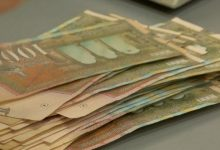 Photo of Кривична пријава против двајца кумановци за фалсификување пари