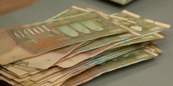УЈП: Одобрени барања за финансиска поддршка на 7710 фирми, во износ од 659,3 милиони денари - МИА