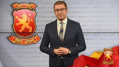 Photo of Мицкоски се жали дека власта продолжила да ги игнорира