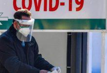 Photo of Денеска се затвора ковид центарот на Клиниката за уво, нос и грло