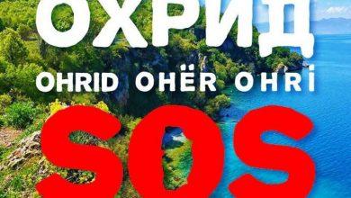 """Photo of """"Охрид SOS"""": Се замајува јавноста дека институциите активно работат на зачувување на статусот на Охрид во УНЕСКО"""