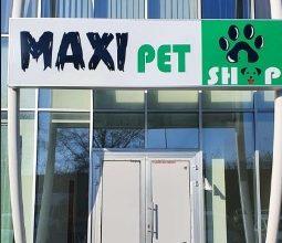 Photo of ГАЛЕРИЈА: Голем маркет за вашите домашни миленичиња