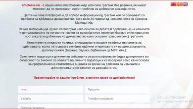 """Photo of Алијансата/Алтернатива ќе ги """"попишува"""" лицата без државјанство"""