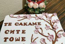 Photo of Тоше денеска би наполнил 40 години – оваа година сестра му Дора направи торта со цреши
