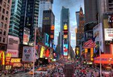 Photo of Њујорчани должат над една милијарда долари неплатени кирии