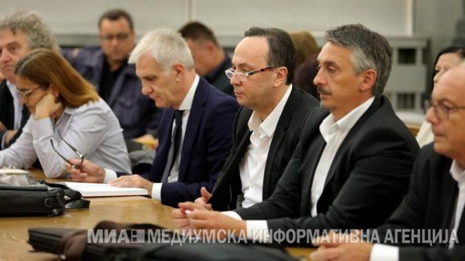 """Во Кривичен продолжува судењето за """"Таргет-Тврдина"""" - МИА"""