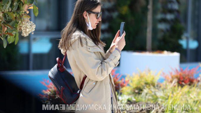 Регистрирани 591 прекршок за не неносење лична заштите - МИА