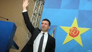 Photo of Заев прв се кандидираше на внатрепартиските избори за лидер на СДСМ