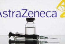 Photo of Канада ја одобри вакцината на АстраЗенека