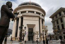 Photo of Обвинителни предлози за девет лица за употреба на фалсификувани ПЦР тестови на скопскиот аеродром