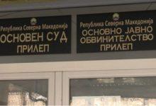 Photo of Прилепскиот основен суд првпат изрече доживотна казна затвор