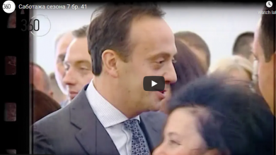 """Photo of (Видео) """"Бистроока"""" Саботажа"""