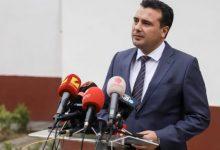 Photo of Заев: Нека е вечно сеќавањето на нашиот претседател Борис Трајковски