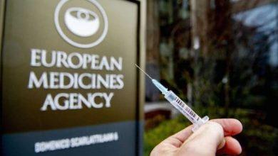 """Photo of ЕМА на 11 март ќе одлучува за употребата на вакцината на """"Џонсон&Џонсон"""" во ЕУ"""