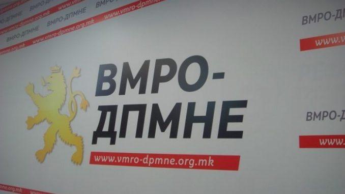 Реакција на ВМРО-ДПМНЕ на изјавата на Заев - МИА