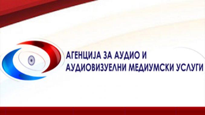 АВМУ: Беса врши притисок врз Агенцијата - МИА