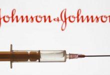 """Photo of ЕУ до крајот на 2021 година добива 200 милиони вакцини """"Џонсон & Џонсон"""", за кои не е потребна втора доза"""