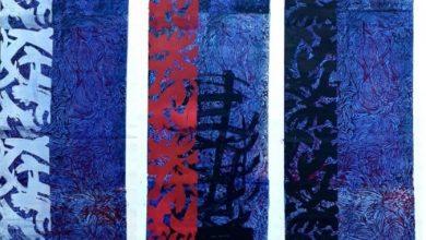 Photo of Изложба на дела од четворица графичари во МКЦ