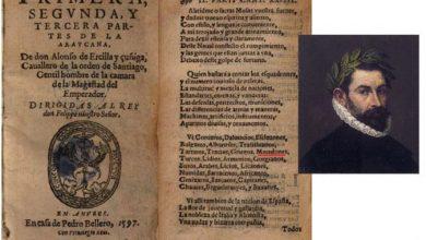 """Photo of Македонци, Грци и Бугари во eпот """"Араукана"""" од 16. век"""