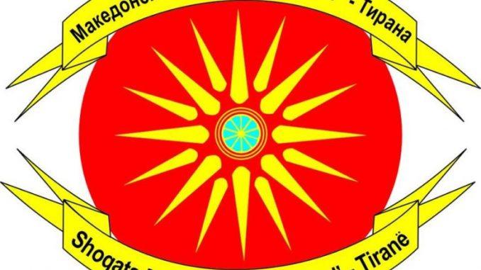 """Денот на независноста го честитаа МД """"Илинден"""" и МАЕИ - МИА"""