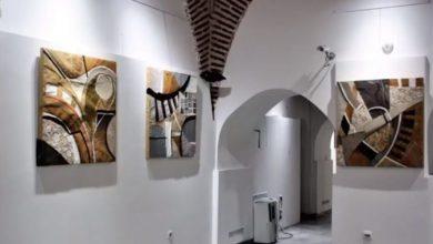 """Photo of Онлајн-изложба """"Еклектични изохипси"""" во Тетово"""