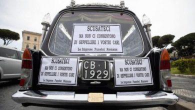 Photo of Протест на погребалните домови во Рим, околу две илјади ковчези чекаат на кремација