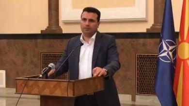 Photo of (Видео) Заев: Нема недопирливи, ниту од власта, ниту од опозицијата