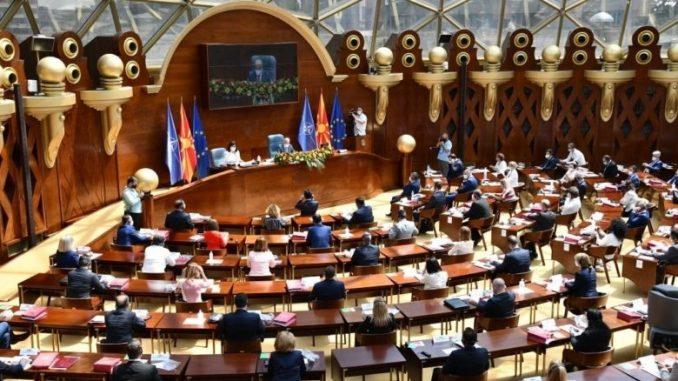 Усвоена одлуката за бројот на попретседатели на Собранието - МИА
