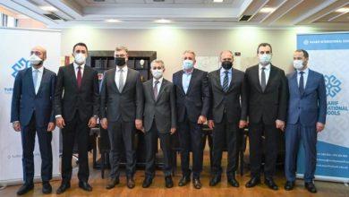 """Photo of Турската Фондација МААРИФ купи дел од кампусот на АУЕ """"ФОН"""". Наскоро, врвно меѓународно образование и за учениците во Скопје"""