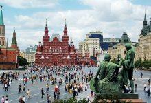 Photo of Булаев: Изведени масовни кибер напади врз рускиот систем за гласање
