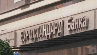 Photo of Апелациски суд: Постапено е согласно законот по жалбата на оштетените штедачи на Еуростандард банка
