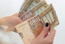 Photo of АНАЛИЗА : Детали од ребалансираниот Буџет – кои проекти засилуваат, за кои ќе има помалку пари ?