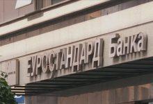 Photo of Оштетени штедачи: Неказнивоста на криминалот произлегува од корумпираниот банкарски систем