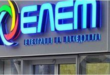 Photo of Владата го задолжи ЕСМ да изработи студија за изградба на фотонапонска електрана во Штип