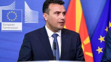 Photo of (Видео) Заев од Брисел: Македонскиот идентитет не е за преговори и никогаш нема да биде за преговори