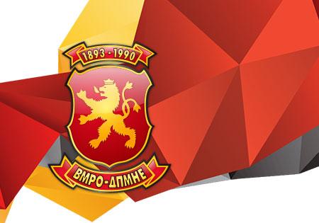 ВМРО-ДПМНЕ: На денот од смртта на Гоце Делчев, Заев и СДСМ го негираат неговиот македонски идентитет - МИА
