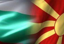 Photo of Бугарско МНР: Бугарија го потврди својот став за Република Северна Македонија