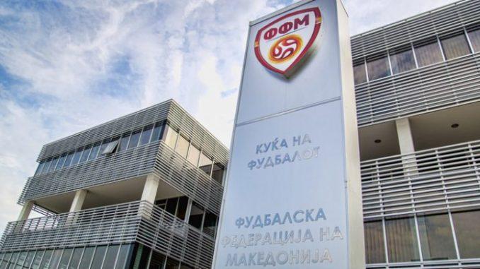 Управен одбор на ФФМ го прифати пласманот на табелите на првенствата прекината поради пандемијата - МИА