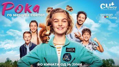 """Photo of Филм """"Рока го менува светот"""" за најмладите во кината"""