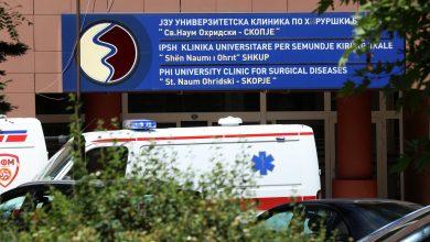 Photo of Во близина на охридска болница пронајдени над 1200 стебла канабис