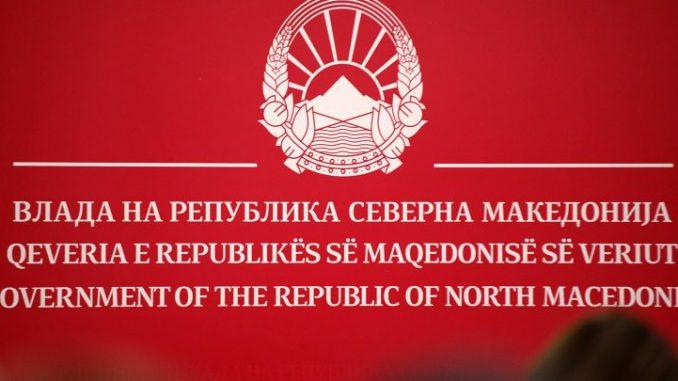 Влада: Македонска банкарска асоцијација да изготви урнек за лицата кои не можат физички да пристапат до банките - МИА