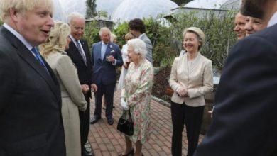 Photo of Британската кралица приреди прием за лидерите на Г7, првпат го сретна Бајден